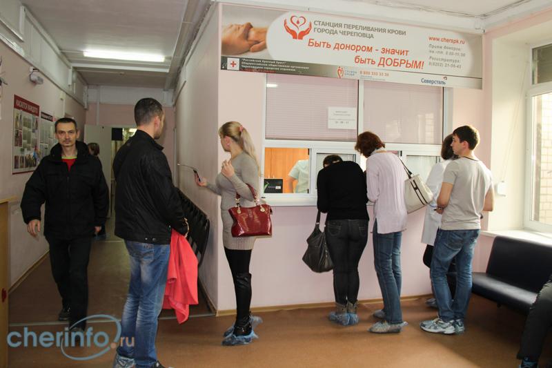 donori-msch-severstal-krov-001